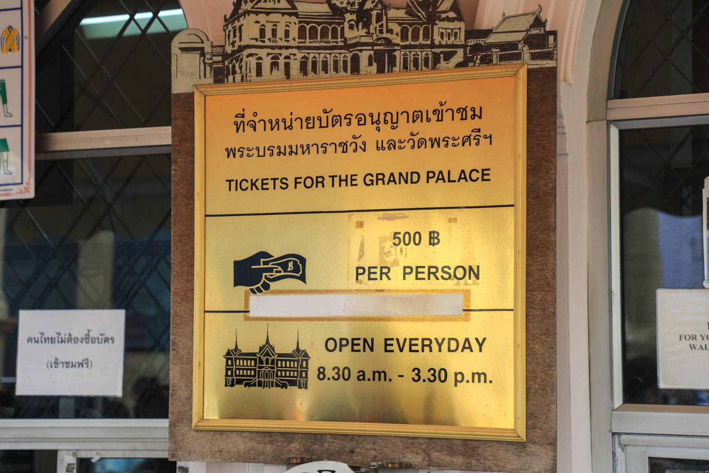 Het Grand Palace is gesloten