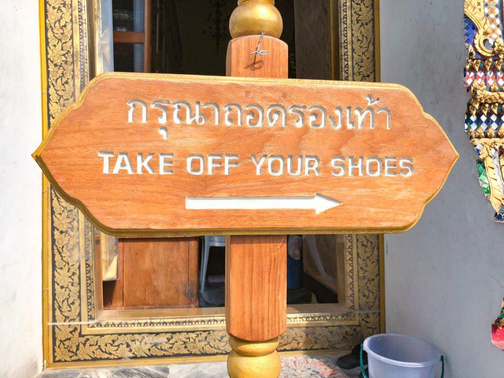 Schoenen uit